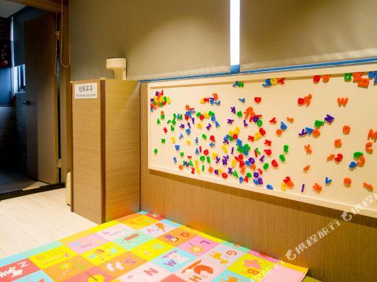 GOGO回行旅(GOGO Hotel)兒童樂園/兒童俱樂部