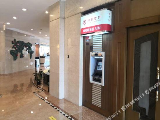 北京京都信苑飯店(Beijing Xinyuan Hotel)其他