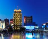 鄭州新亞國際大酒店