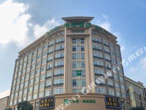宜必思尚品酒店(廣州市橋店)