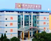上海麗德國際大酒店