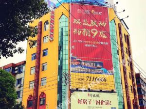 樟樹金悅凱廷城市酒店