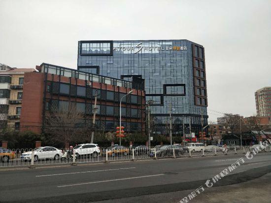 北京東直門亞朵S酒店(Atour S Hotel (Beijing Dongzhimen))幾木景觀大床房
