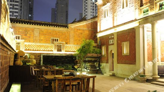 Xiangyu Inn Jinjiang Wudian
