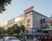 怡萊酒店(安吉勝利東路店)