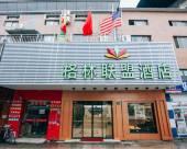 格林聯盟(上海水產西路店)
