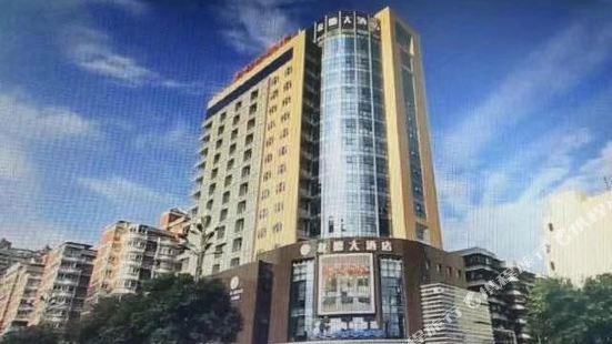 Youde Hotel