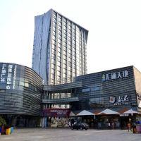 寓米歡聚公寓(廣州匯通國際店)酒店預訂