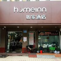 如家酒店(廣州芳村滘口地鐵站店)酒店預訂