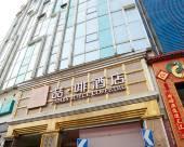喆啡酒店(廣州上下九華林國際玉器城店)