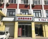 北京經典商務賓館