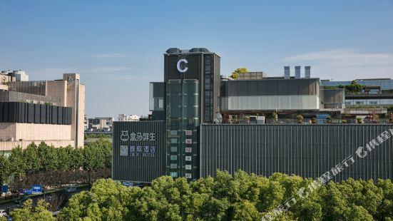 杭州蝶熙酒店