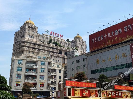 Xingtai Business Hotel