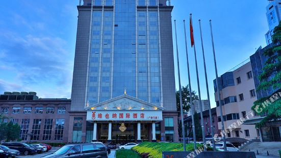 Vienna International Hotel (Beijing Guang'anmen)