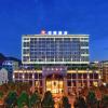 秀山亞西酒店