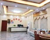 衡陽凱帝雅酒店