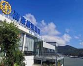 晉豪峭壁酒店(舟山羣島國際海釣會店)