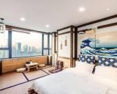 重慶謝小姐的家江景公寓