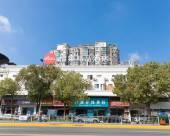怡萊精品酒店(上海顧村公園店)(原上海酷趣酒店)
