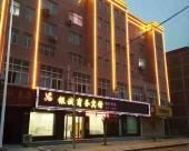 舞陽銀誠商務賓館