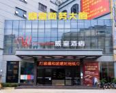 東莞威皇酒店