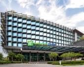 新加坡克拉碼頭智選假日酒店(SG Clean)