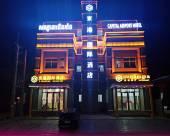 京港國際酒店