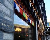 7天酒店(稻城香格里拉亞丁景區店)