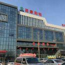 鄒平聖豪麗景商務酒店