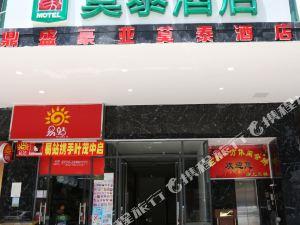 莫泰酒店(深圳龍華地鐵站店)