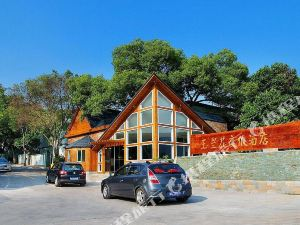 肇慶星湖玉蘭花度假酒店