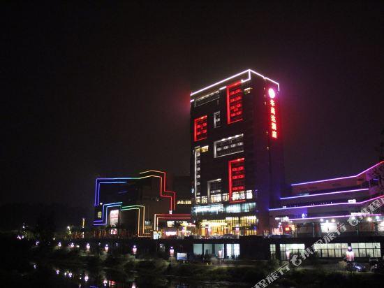 佛山南海華美達酒店(Nanhai Ramada Hotel)周邊圖片