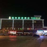 格林聯盟上海市浦東機場祝橋鎮南祝路酒店酒店預訂