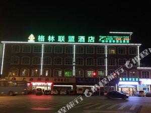 格林聯盟上海市浦東機場祝橋鎮南祝路酒店
