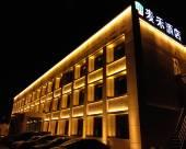 長治麥禾酒店