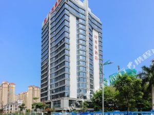 珠海西苑酒店(Xiyuan Hotel Zhuhai)