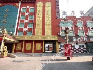 林州安陽金牛賓館