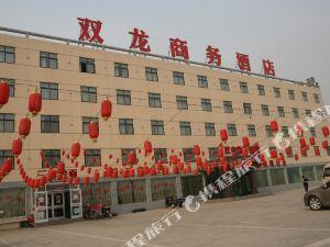 輝縣雙龍商務酒店