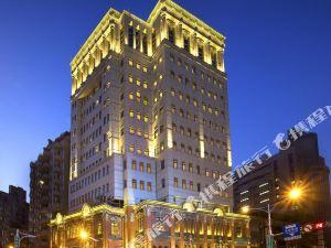 台北城大飯店(Taipei City Hotel)