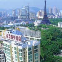 深圳麗景酒店酒店預訂