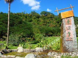 台東知本縣農會東游季溫泉渡假村(Toyugi Hot Spring Resort & SPA)