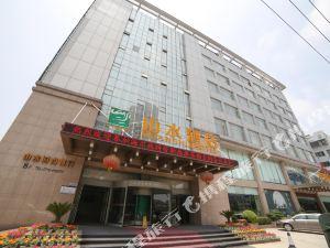 荊州市山水酒店