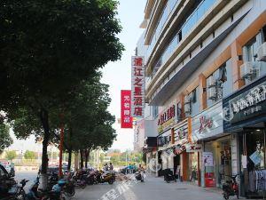浦江之星(上海國家會展中心徐涇店)(原國家會展中心京華路店)(PJ Inn (Shanghai National Exhibition and Convention Center Xujing))