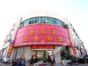 五蓮紫薇葶商務賓館
