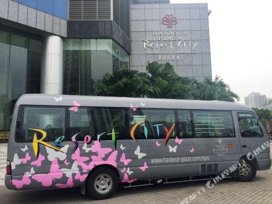 香港嘉湖海逸酒店(Harbour Plaza Resort City)周邊圖片