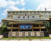 宜興靜樂賓館