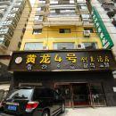 長陽創意酒店