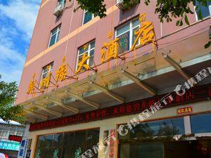 西昌彝州緣大酒店