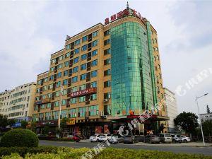 吉安皇朝國際大酒店