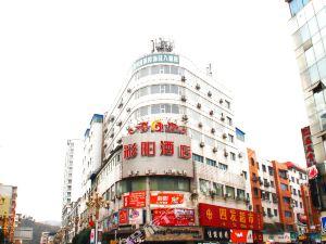 桐梓彩陽酒店